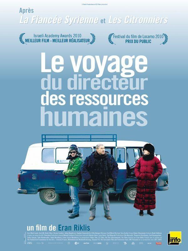 Le Voyage du directeur des ressources humaines - Film (2010)