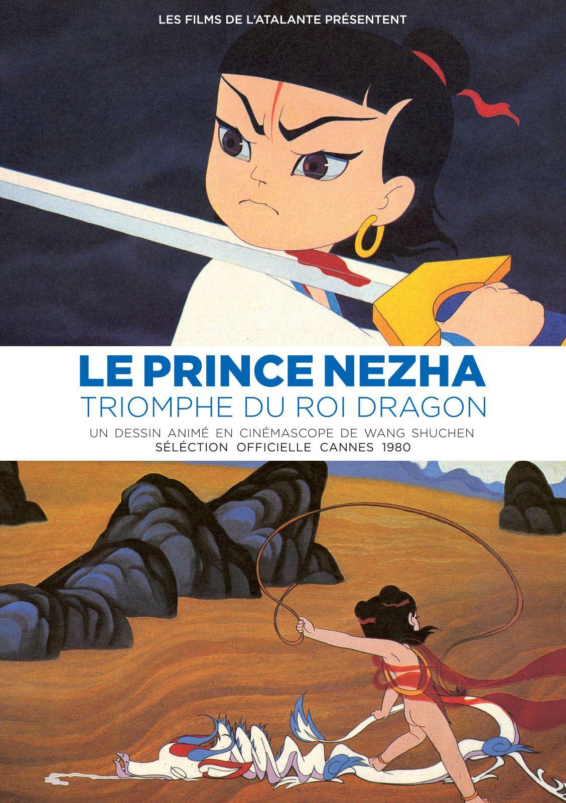 Le prince Nezha triomphe du roi dragon - Film (1979)