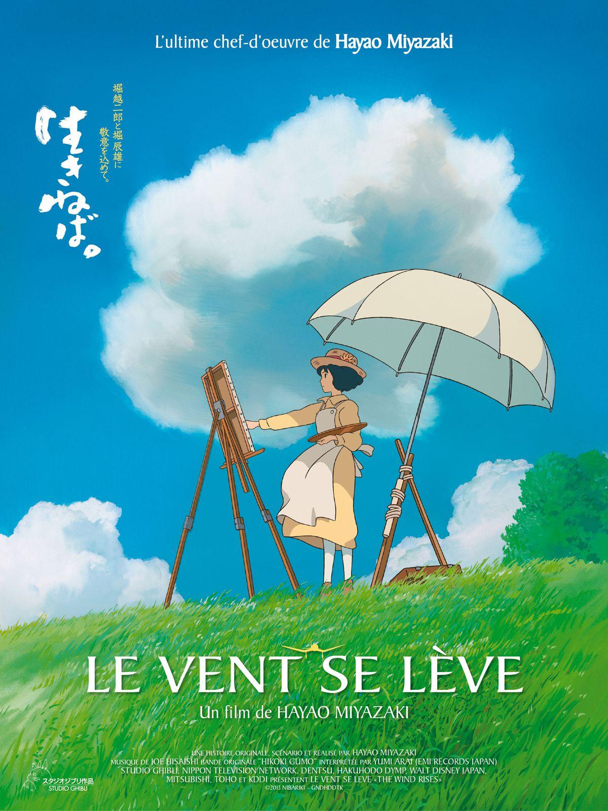 Le vent se lève - Long-métrage d'animation (2013)