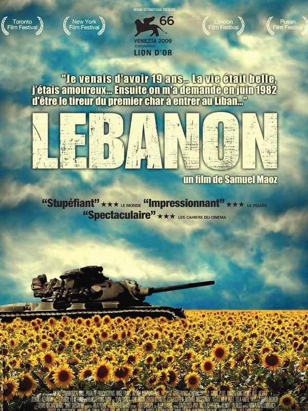 Lebanon - Film (2009)