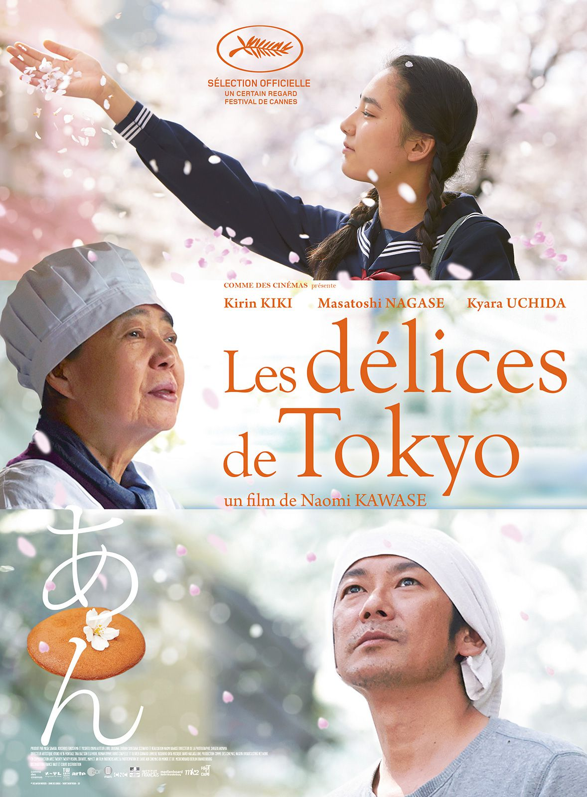 Les Délices de Tokyo - Film (2015)