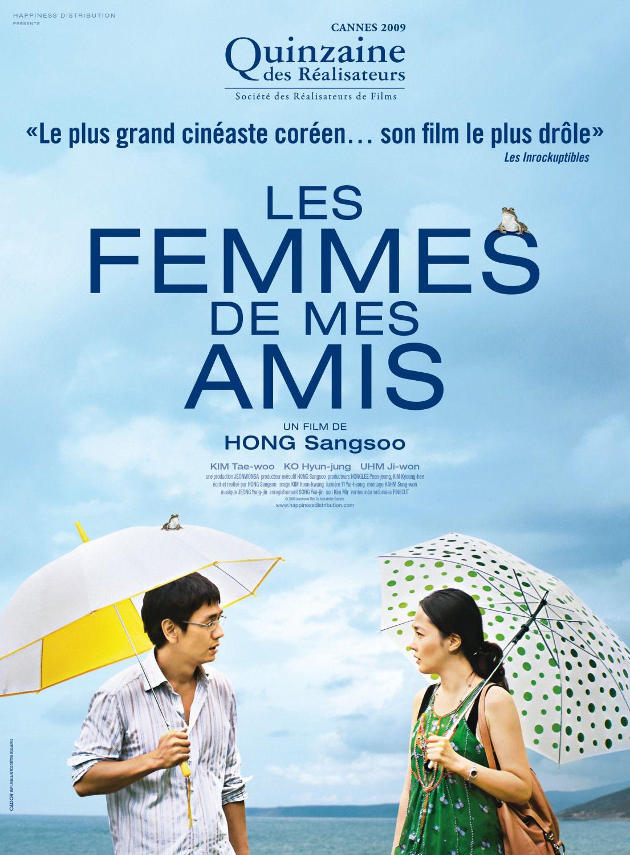 Les Femmes de mes amis - Film (2009)