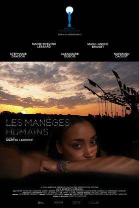 Les Manèges humains - Film (2013)