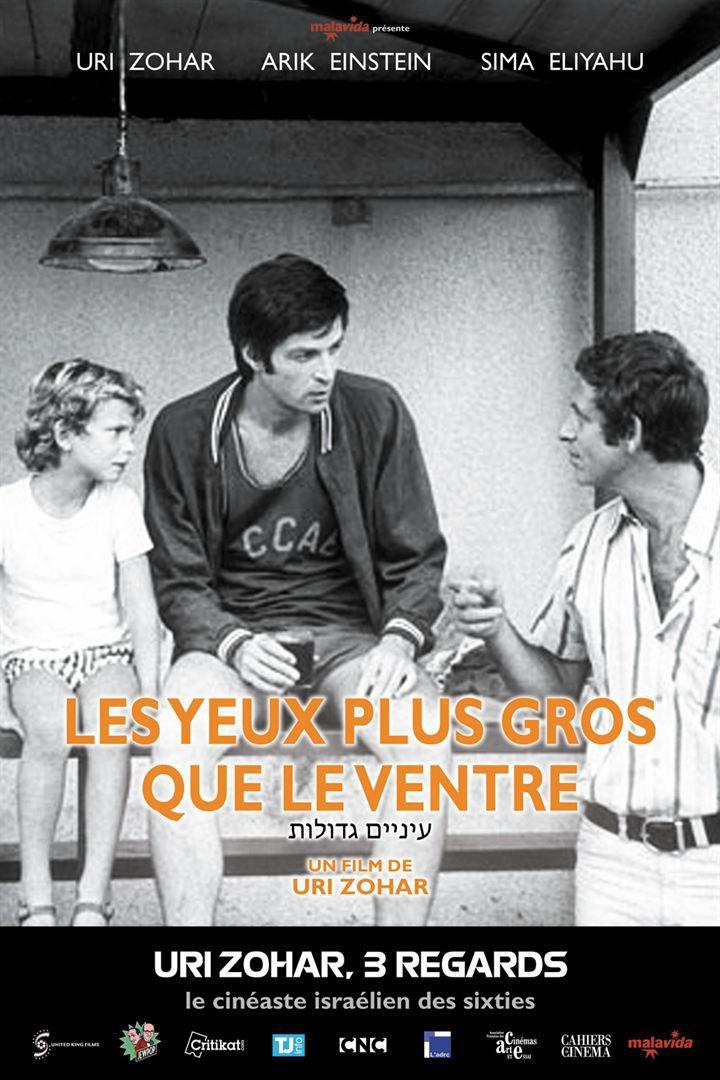 Les Yeux plus gros que le ventre - Film (1974)