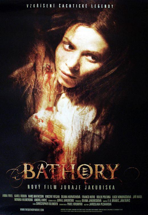 Les chroniques d'Erzebeth - Film (2008)