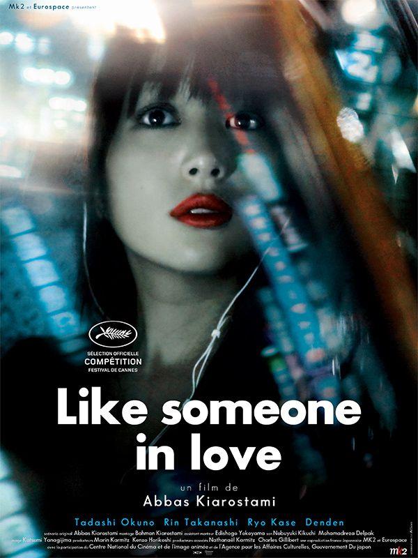 Like Someone in Love - Film (2012)