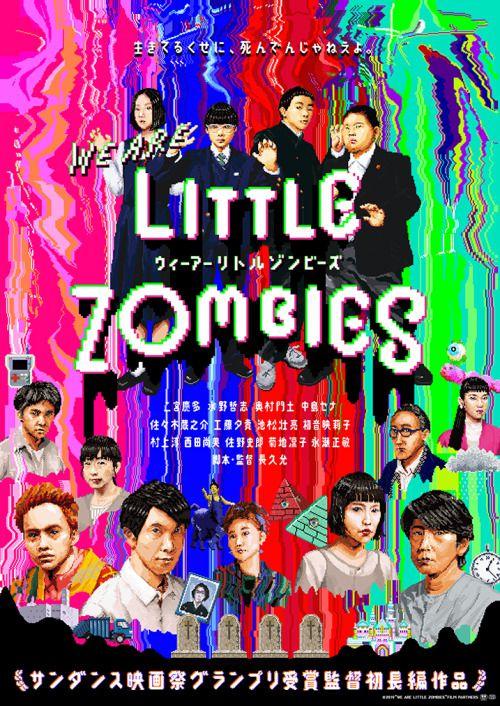 Little Zombies - Film (2020)