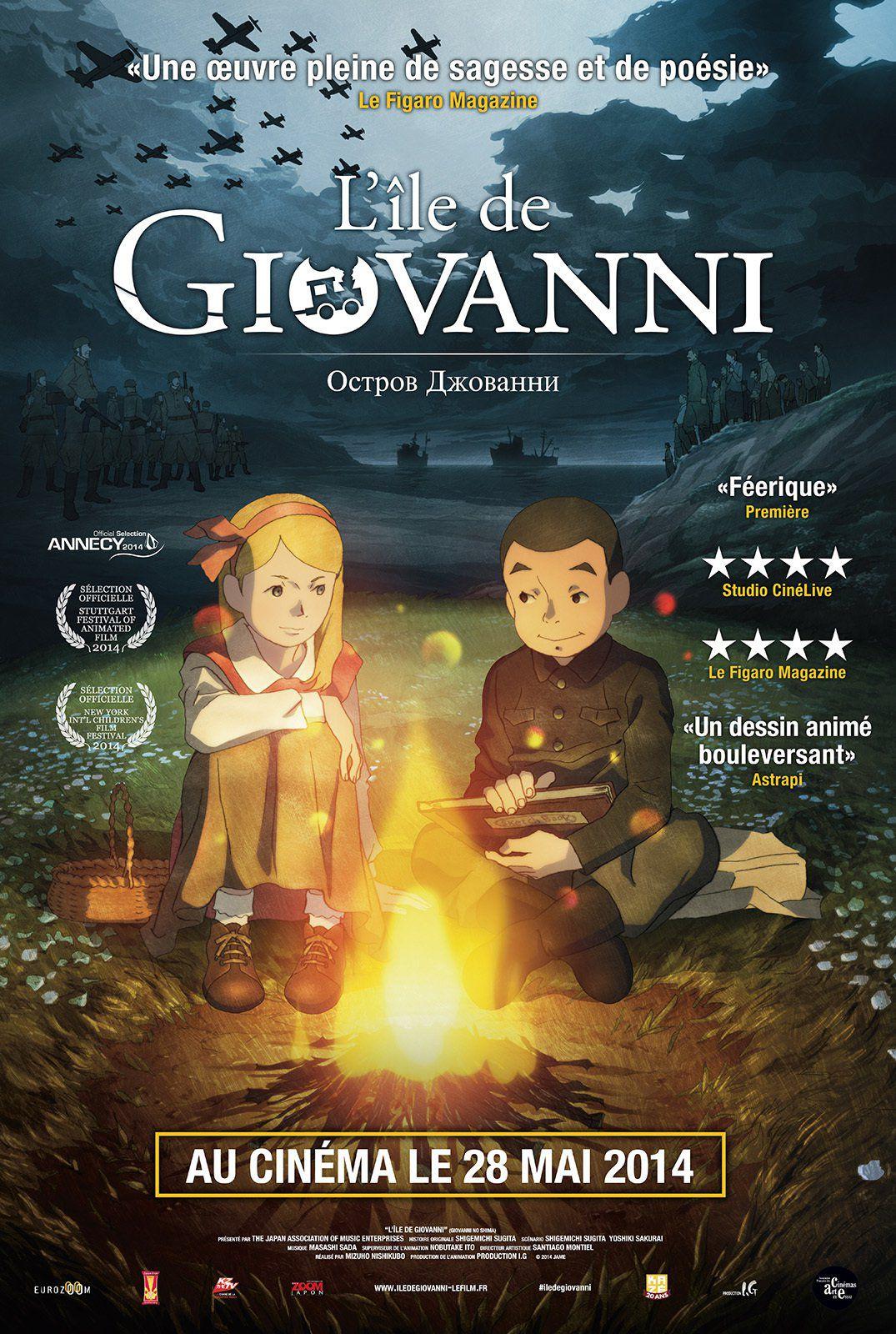 L'Île de Giovanni - Long-métrage d'animation (2014)