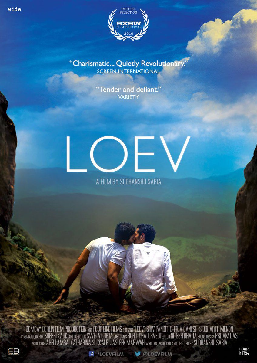Loev - Film (2015)
