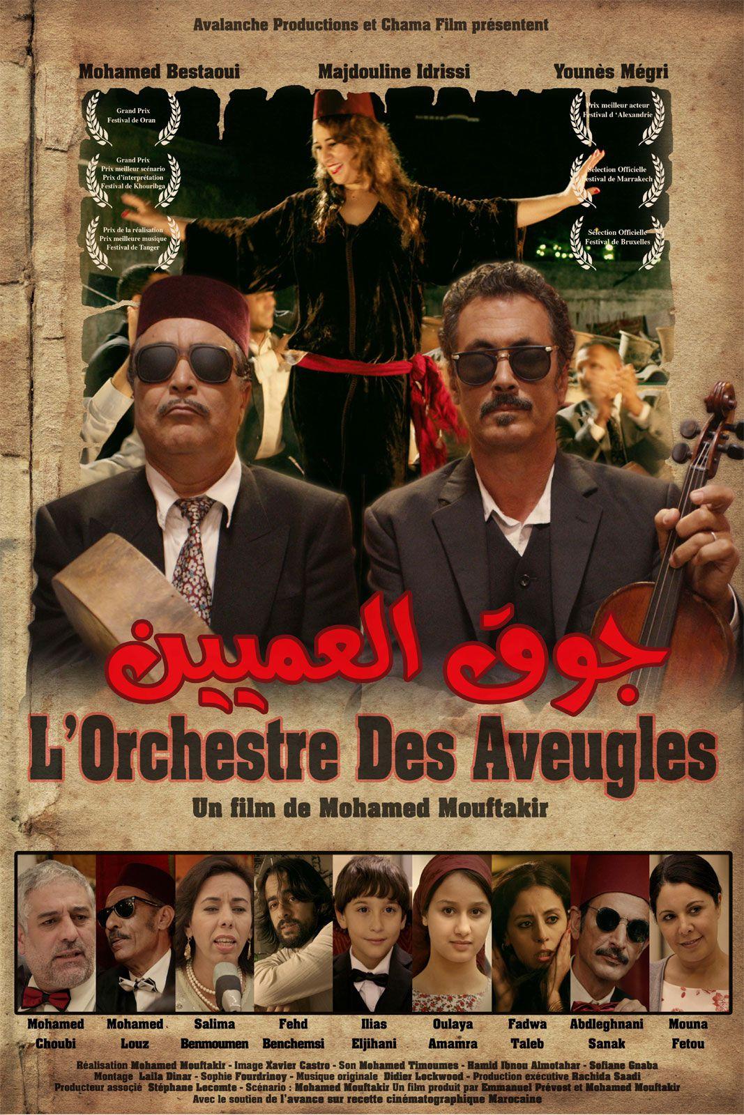 L'orchestre des aveugles - Film (2016)