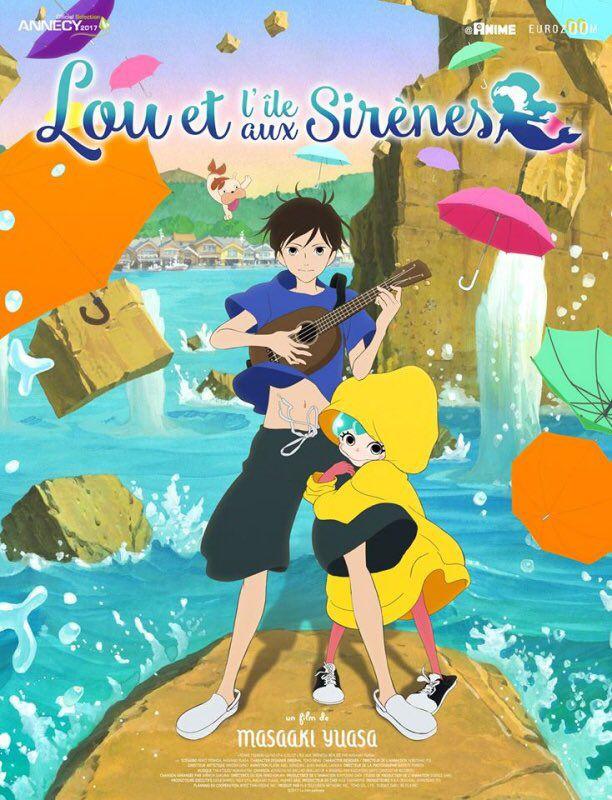Lou et l'Ile aux sirènes - Long-métrage d'animation (2017)