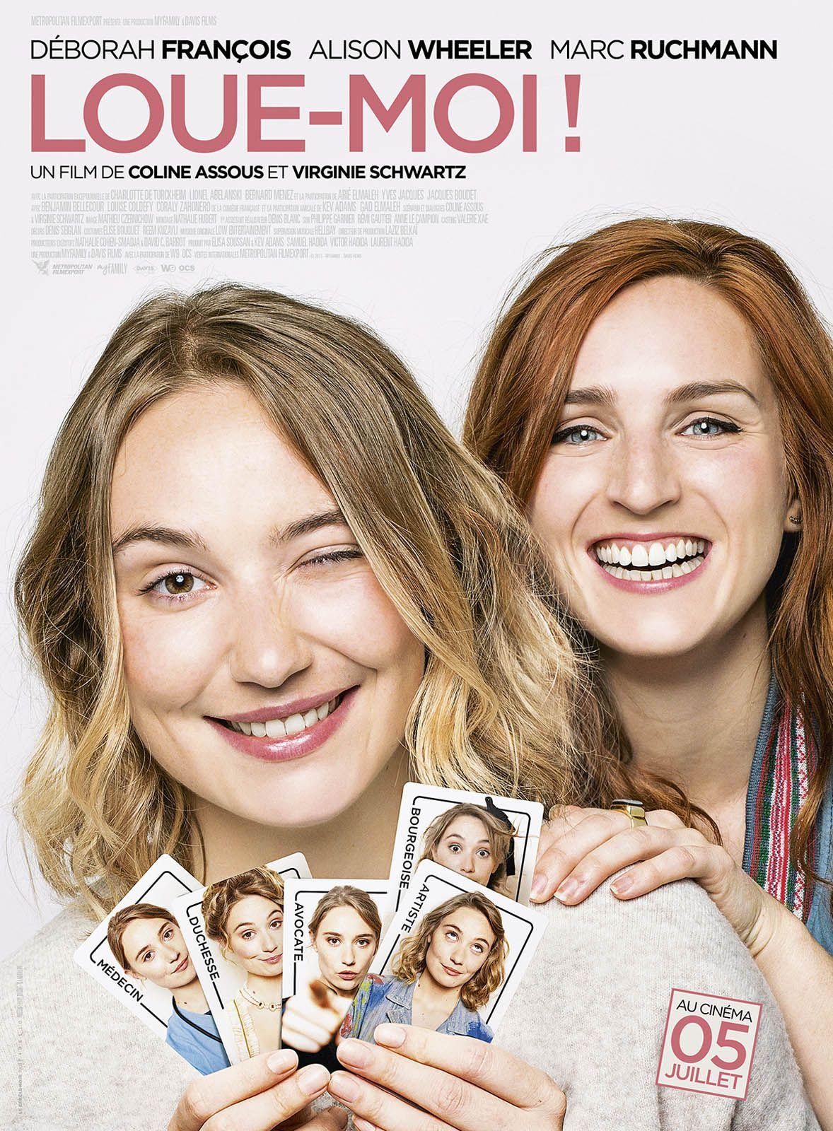Loue-moi ! - Film (2017)