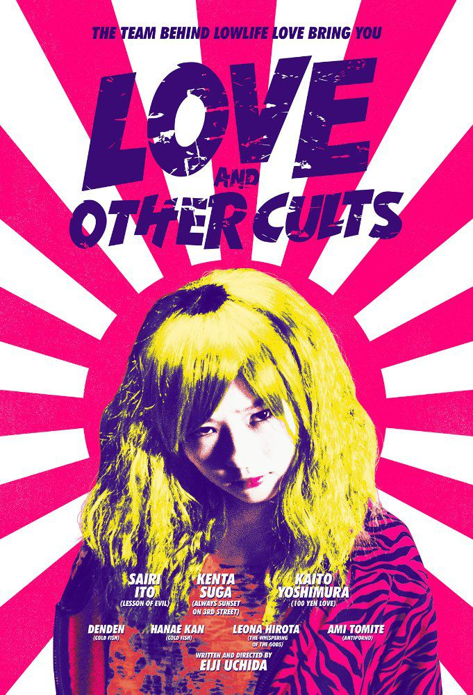 Love and Other Cults - Film (2017)