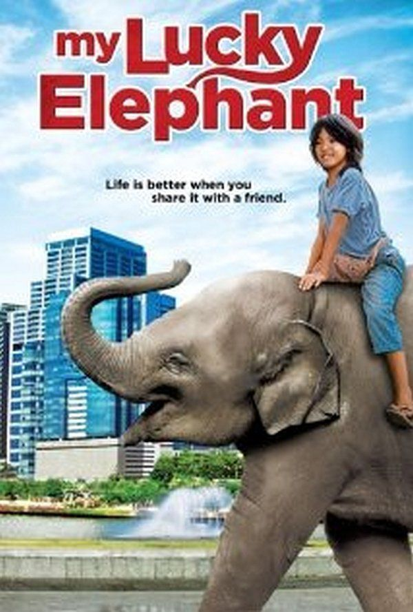 Lucky l'Elephant - Film (2013)