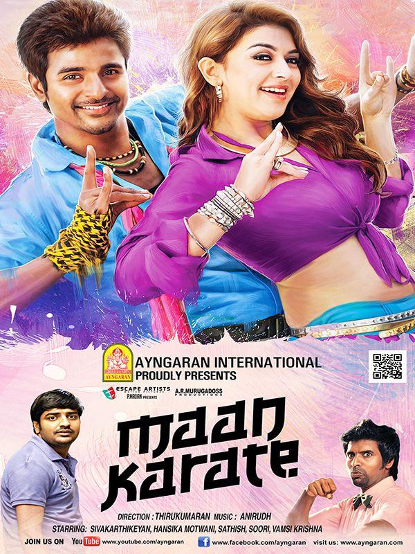 Maan Karate - Film (2014)
