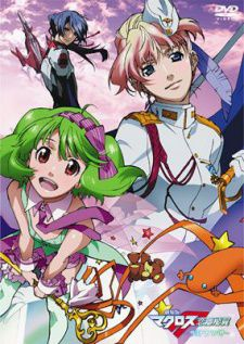 Macross Frontier : Le Film - The Wings of Goodbye - Film (2011)