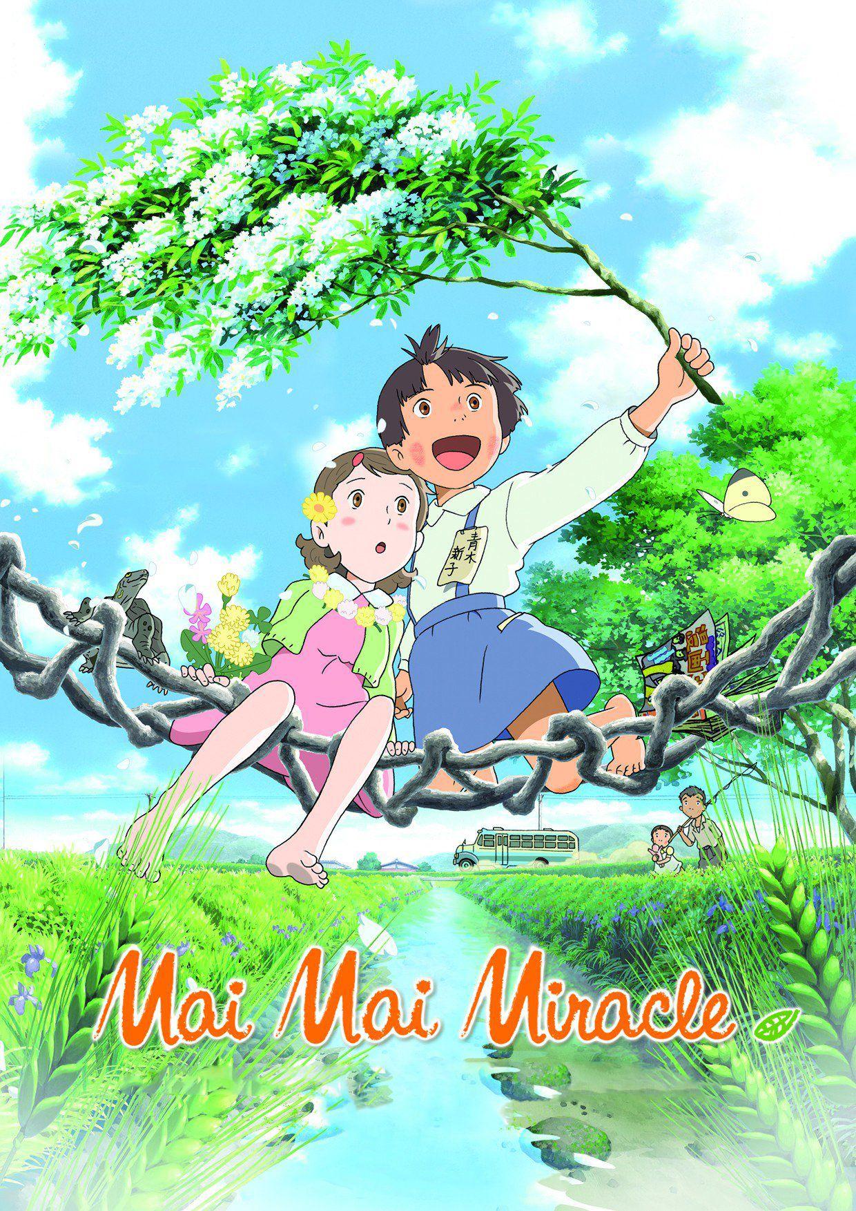 Mai Mai Miracle - Long-métrage d'animation (2009)