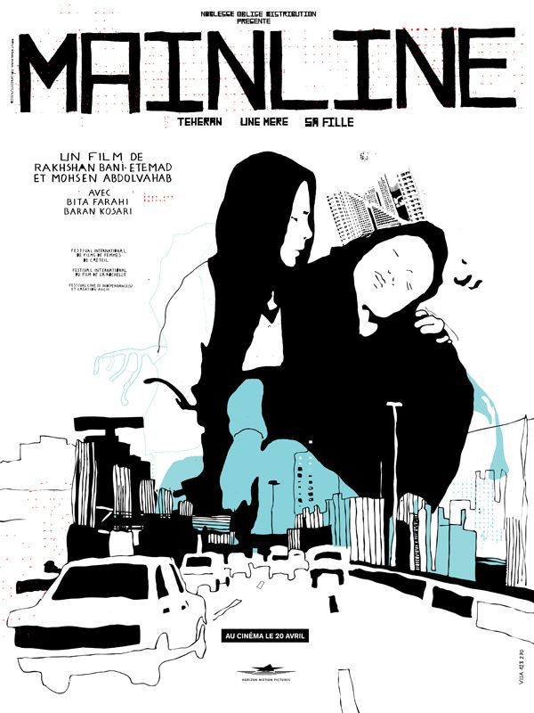 Mainline - Film (2007)