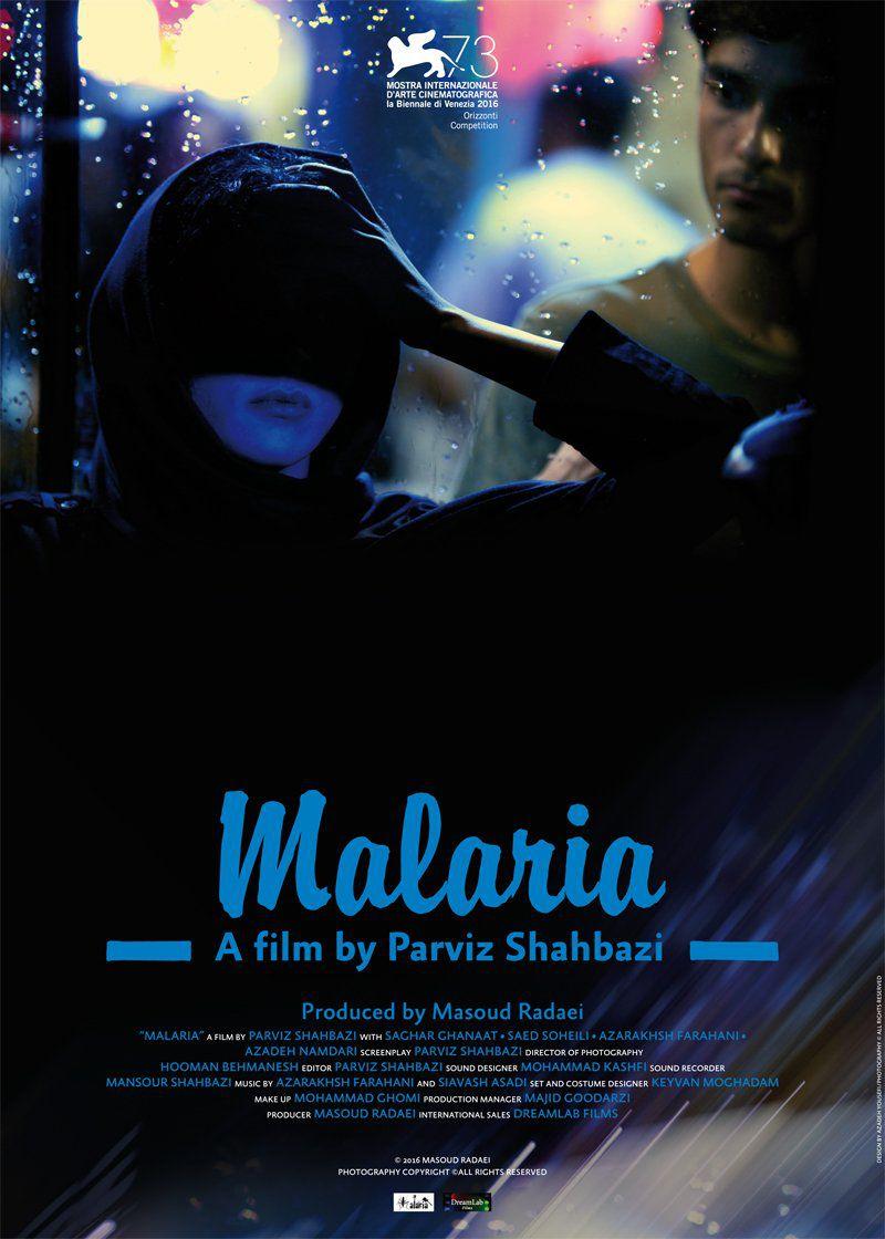 Malaria - Film (2016)