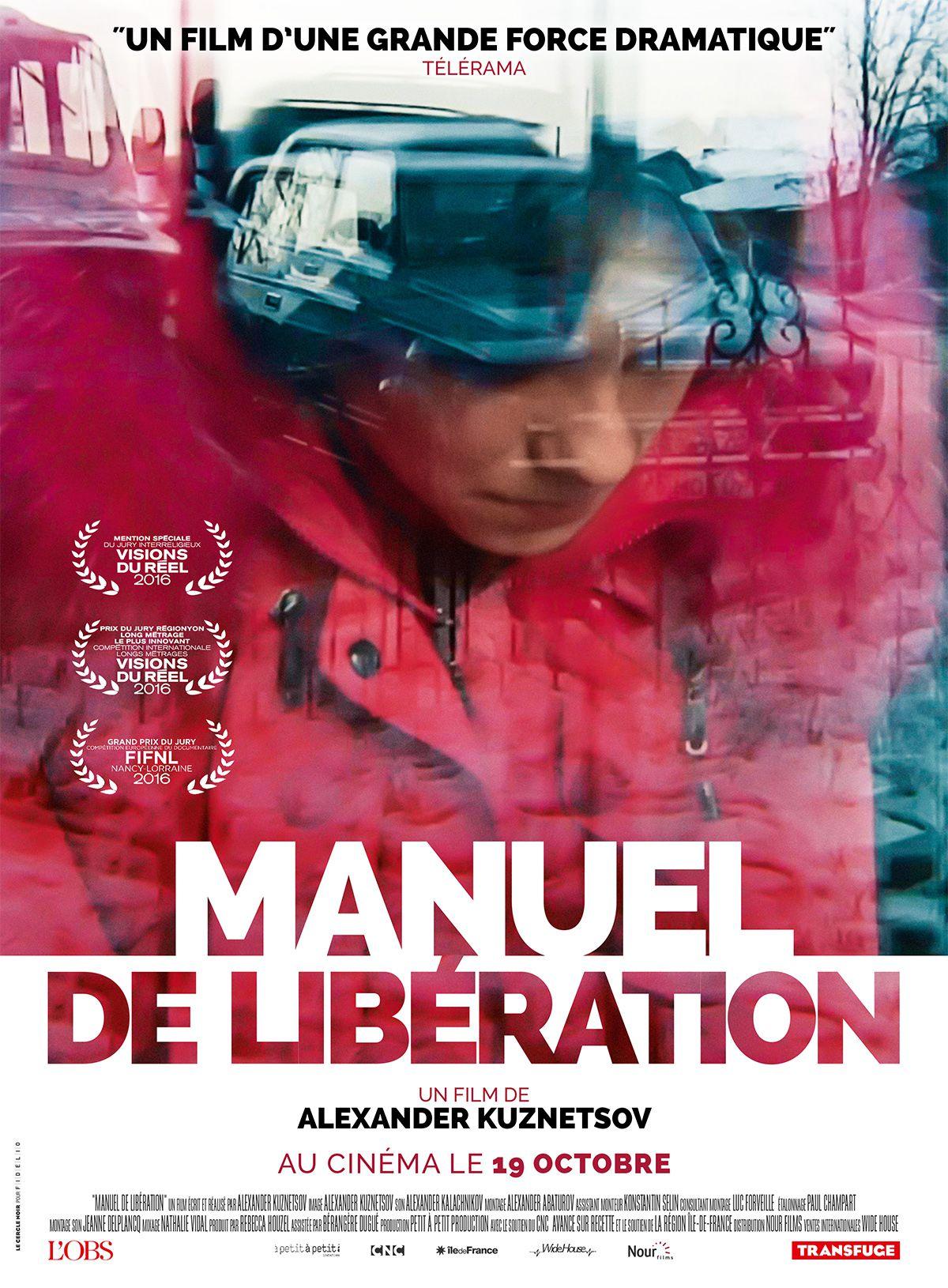 Manuel de Libération - Documentaire (2016)