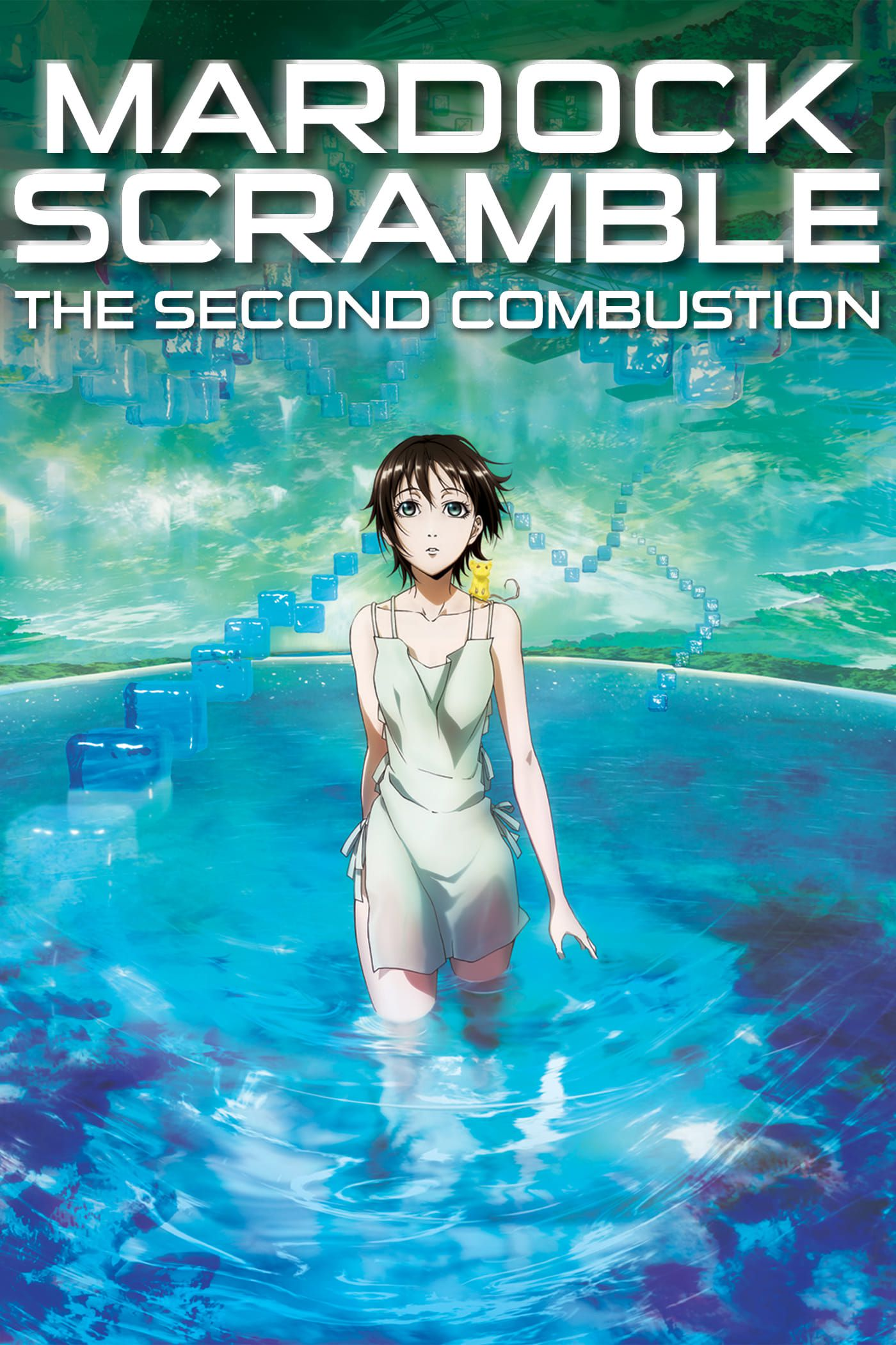 Mardock Scramble : The Second Combustion - Long-métrage d'animation (2011)