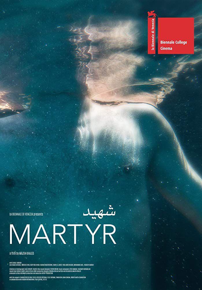 Martyr - Film (2017)