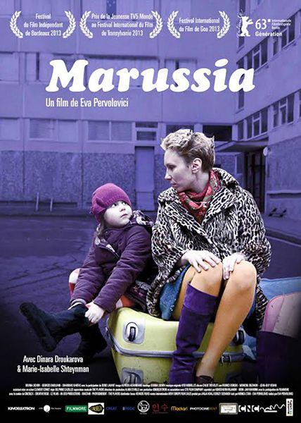 Marussia - Film (2013)