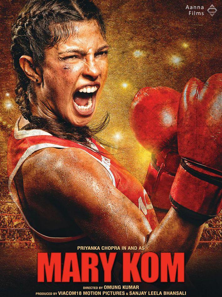 Mary Kom - Film (2014)