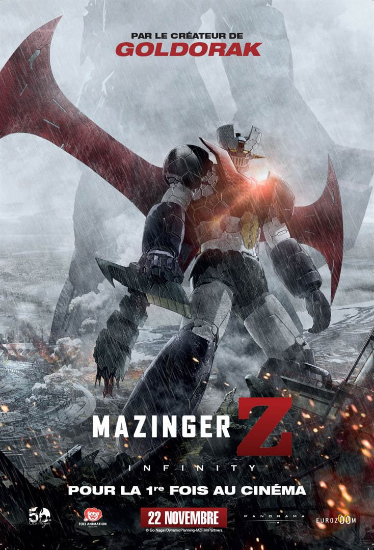 Mazinger Z : Infinity - Long-métrage d'animation (2018)