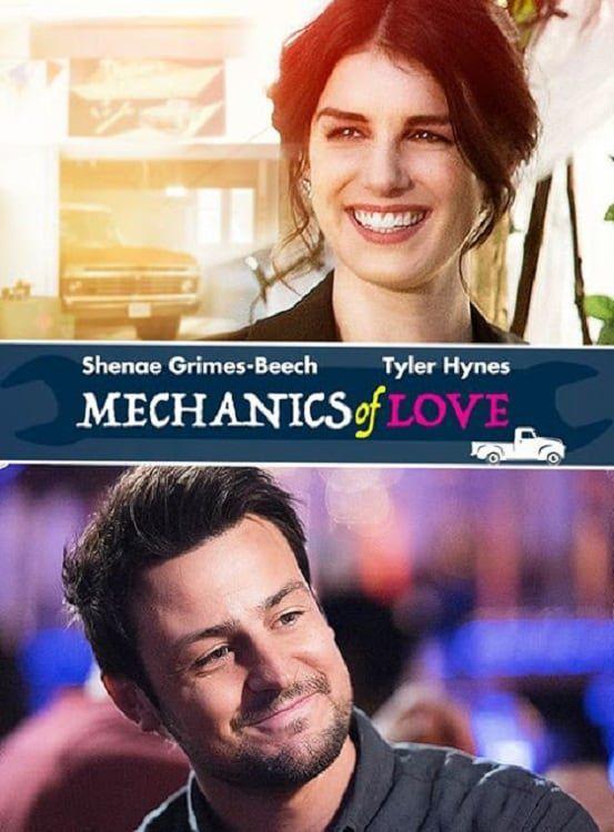 Mécanique amoureuse - Film (2017)