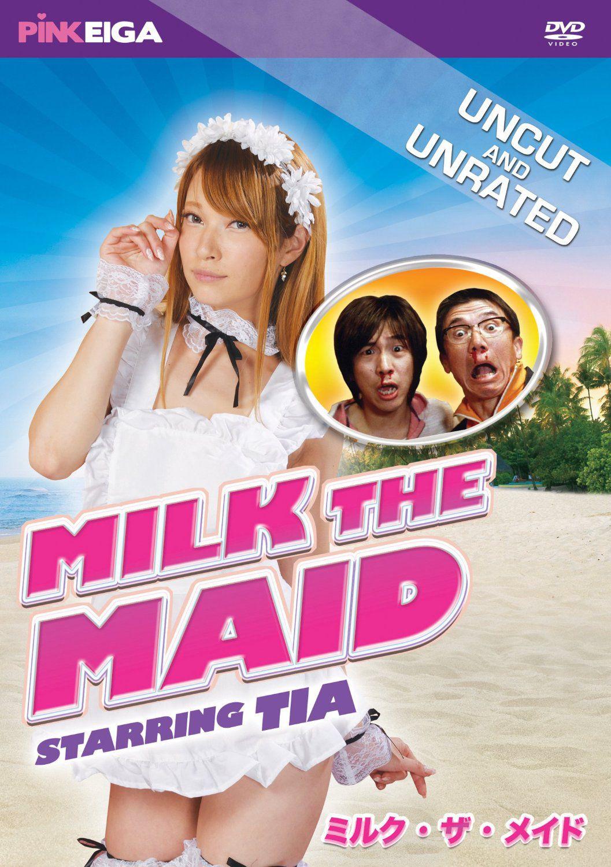 Milk the Maid - Film (2013)