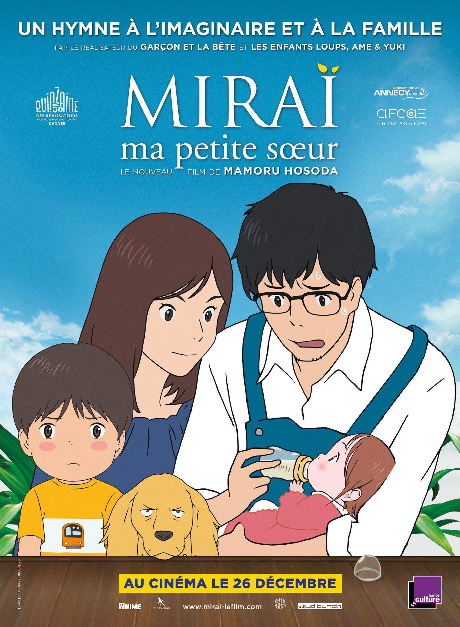 Miraï, ma petite soeur - Long-métrage d'animation (2018)