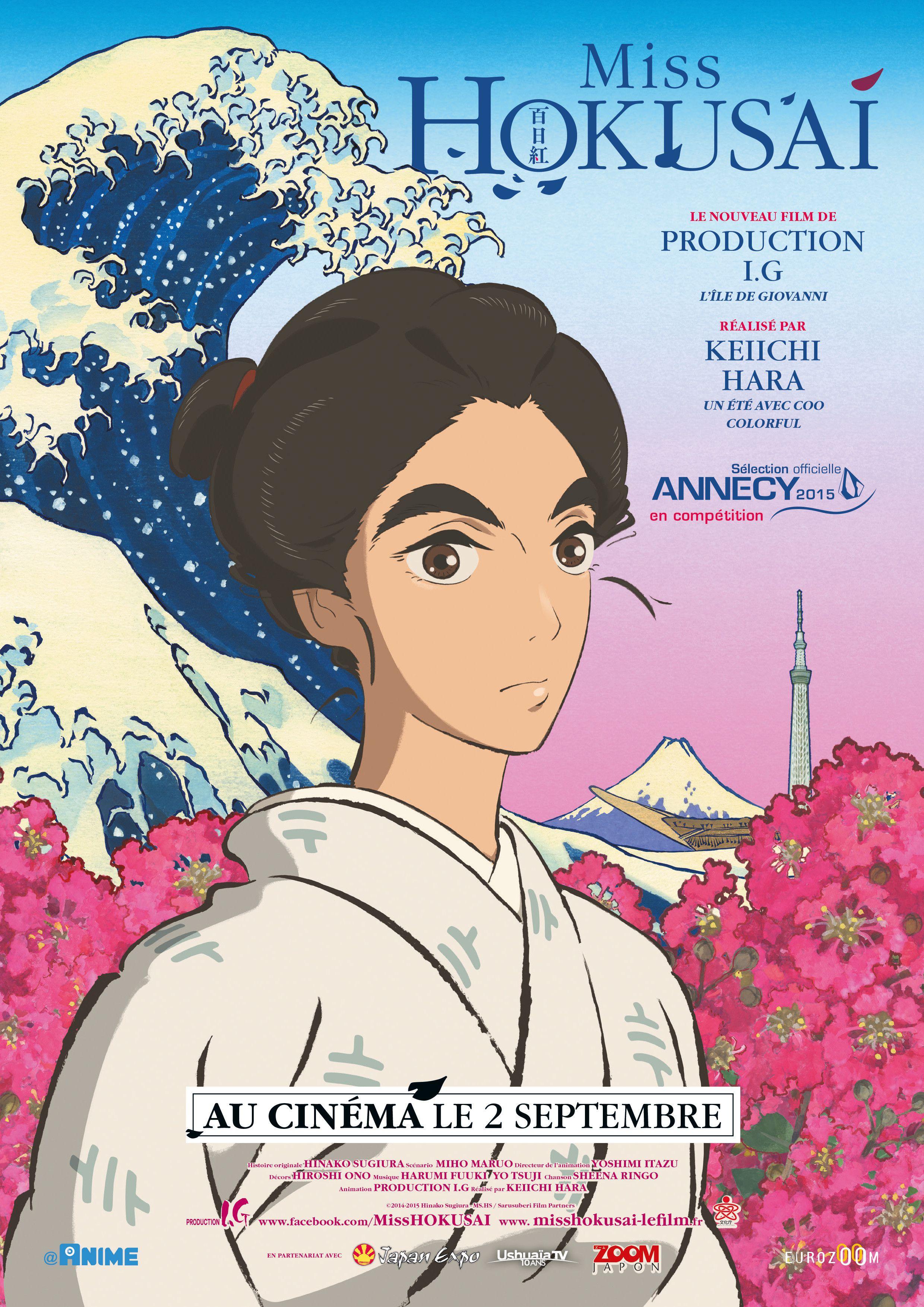 Miss Hokusai - Long-métrage d'animation (2015)