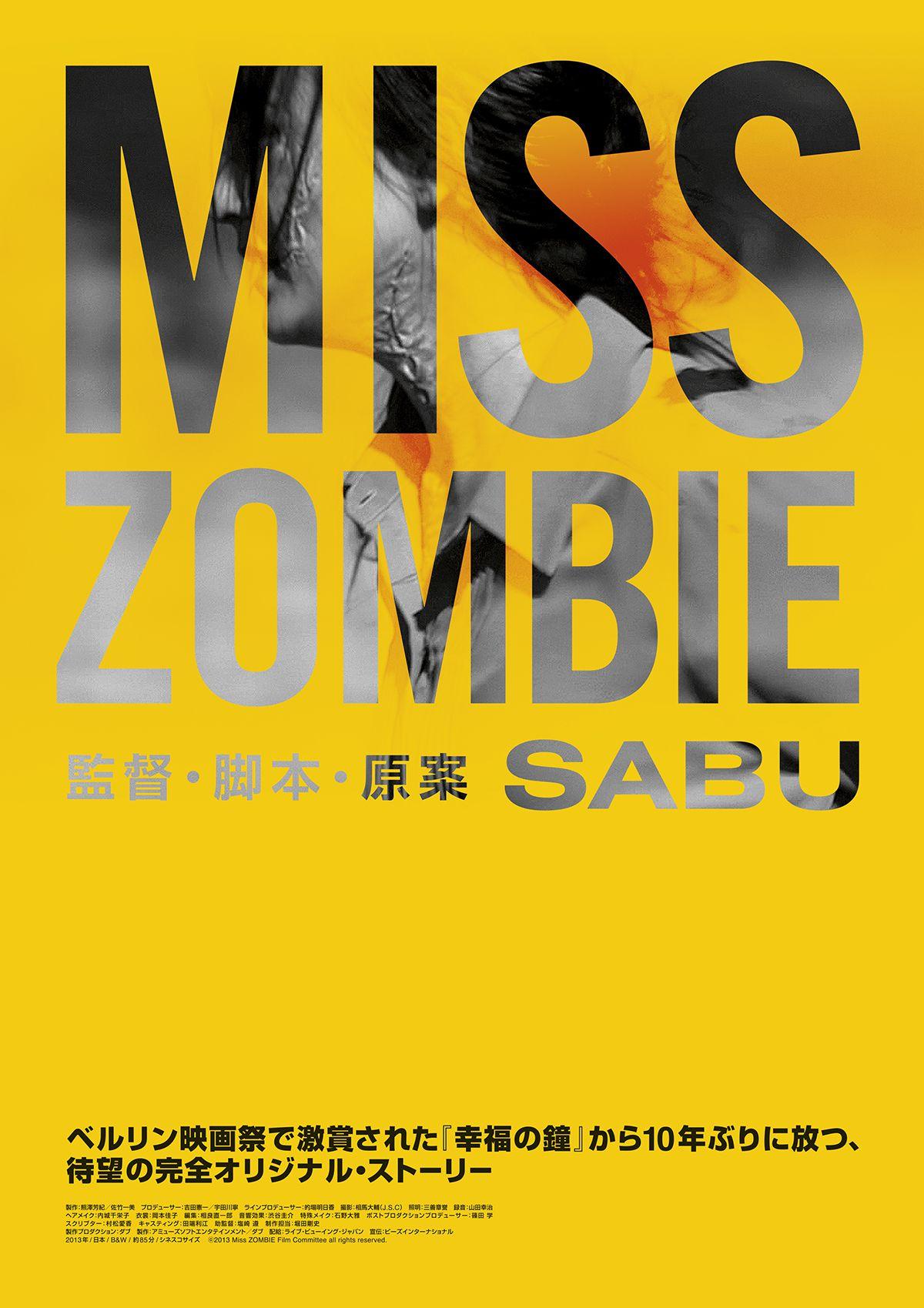 Miss Zombie - Film (2013)
