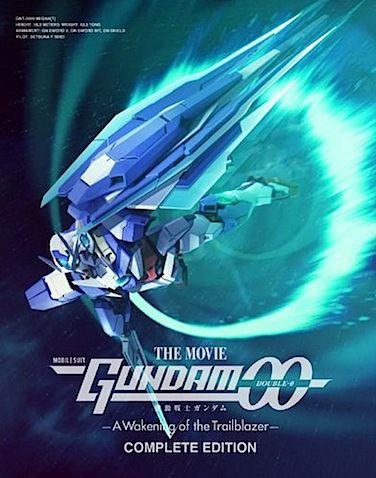 Mobile Suit Gundam 00 : The Movie - A Wakening of the Trailblazer - Long-métrage d'animation (2010)