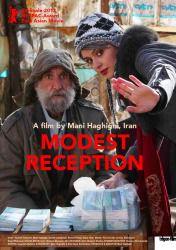 Modest Reception - Film (2012)