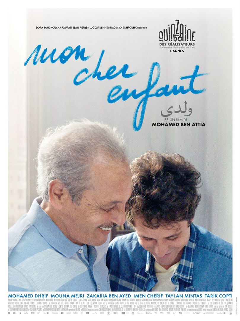 Mon cher enfant - Film (2018)