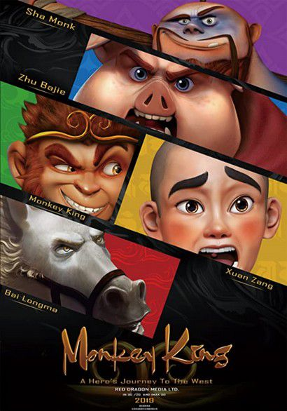 Monkey King: A Hero's Journey to the West - Long-métrage d'animation (2021)