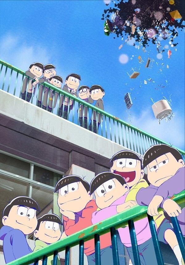 Mr. Osomatsu THE MOVIE - Long-métrage d'animation (2019)