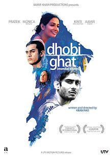 Mumbai Diaries - Film (2011)
