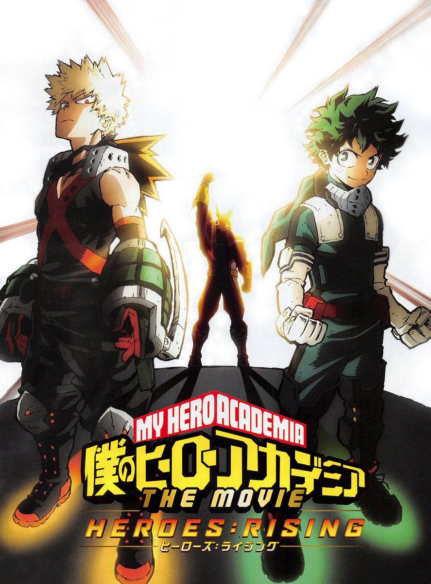 My Hero Academia: Heroes Rising - Long-métrage d'animation (2019)