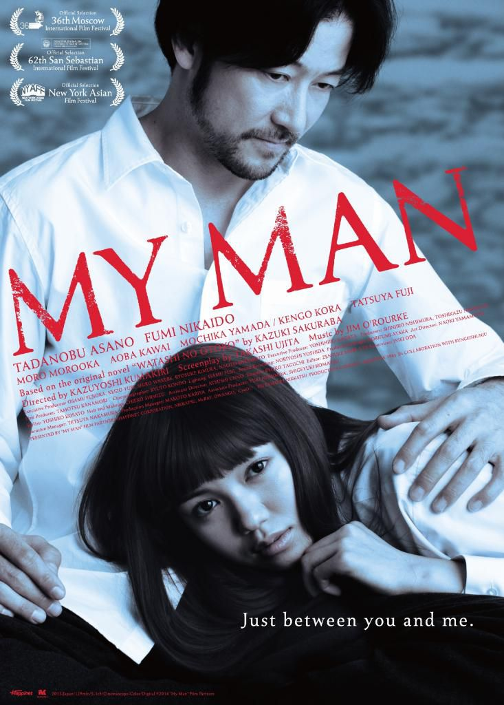 My Man - Film (2014)