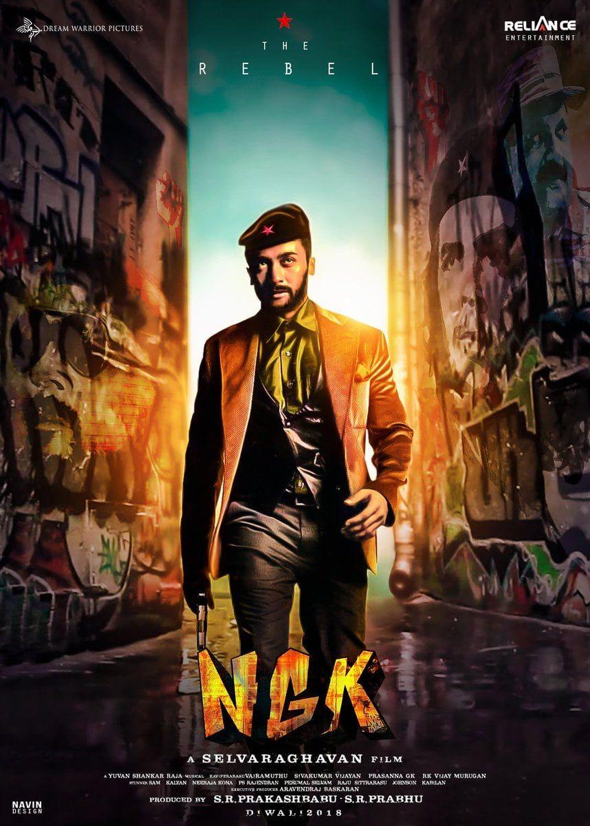 NGK - Film (2019)