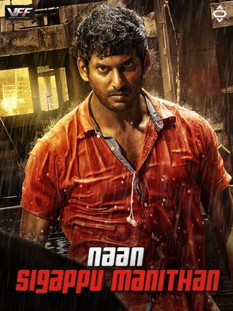 Naan Sigappu Manithan - Film (2014)