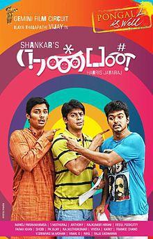 Nanban - Film (2012)