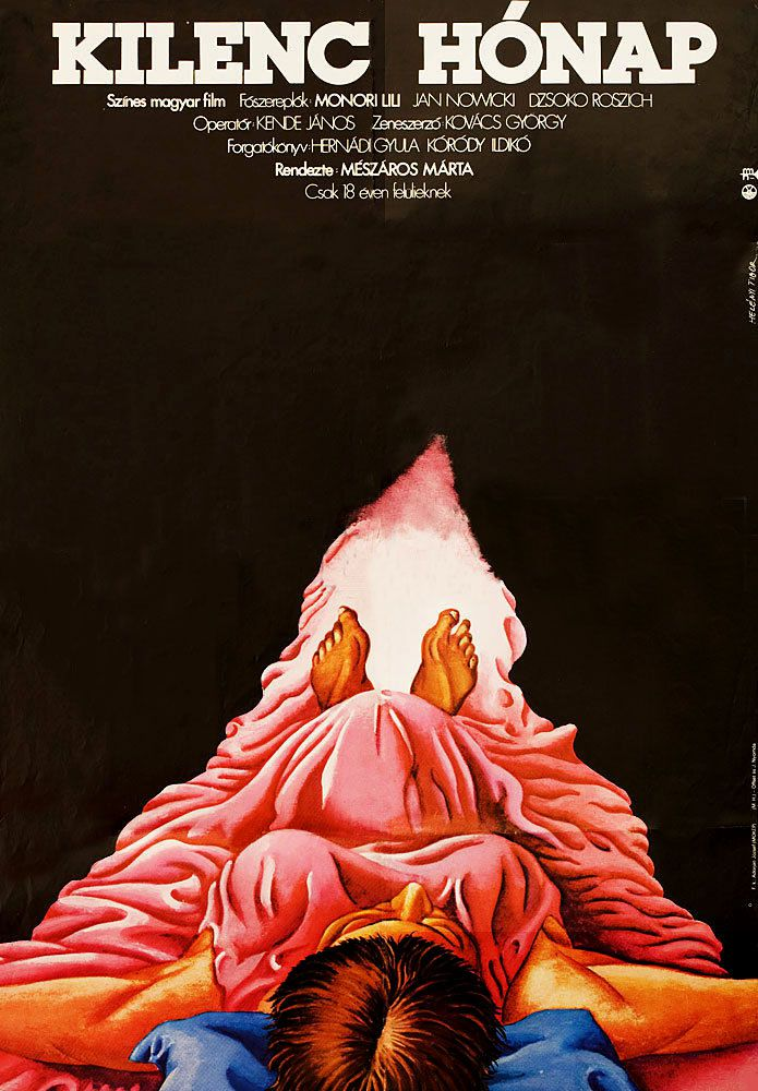 Neuf Mois - Film (1976)