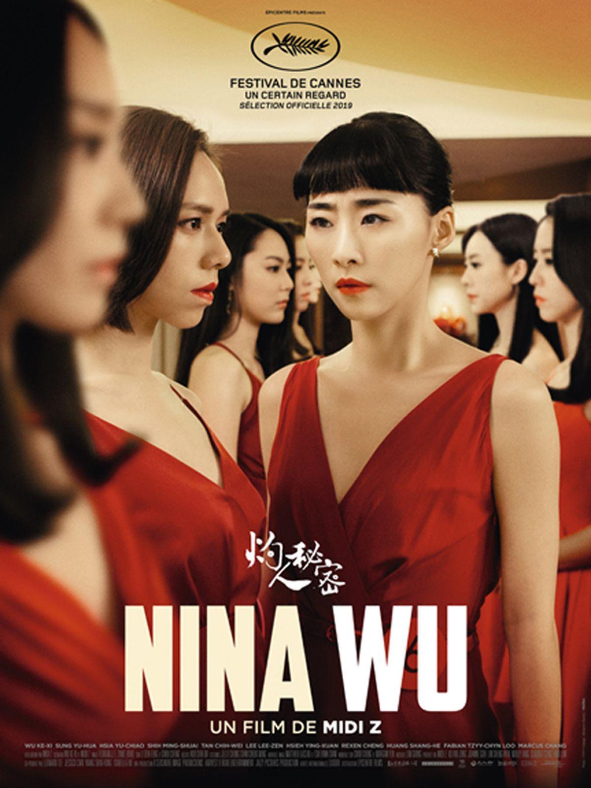 Nina Wu - Film (2020)