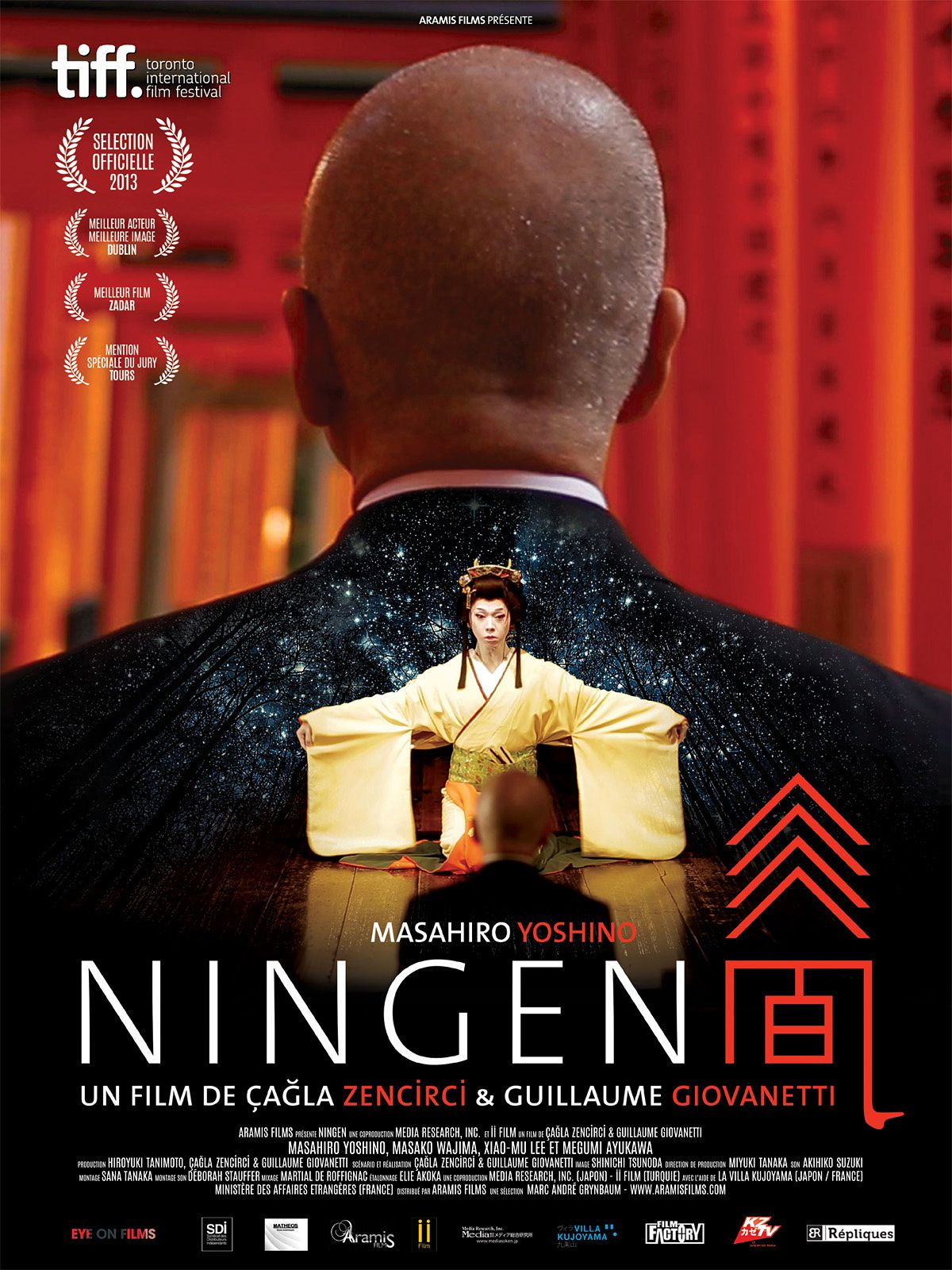 Ningen - Film (2013)