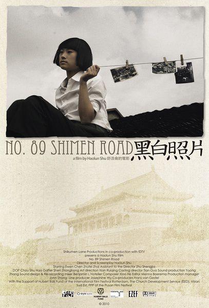 No. 89 Shimen Road - Film (2010)