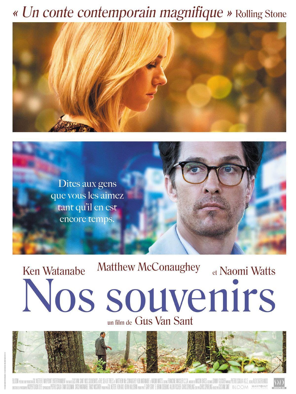 Nos souvenirs - Film (2016)